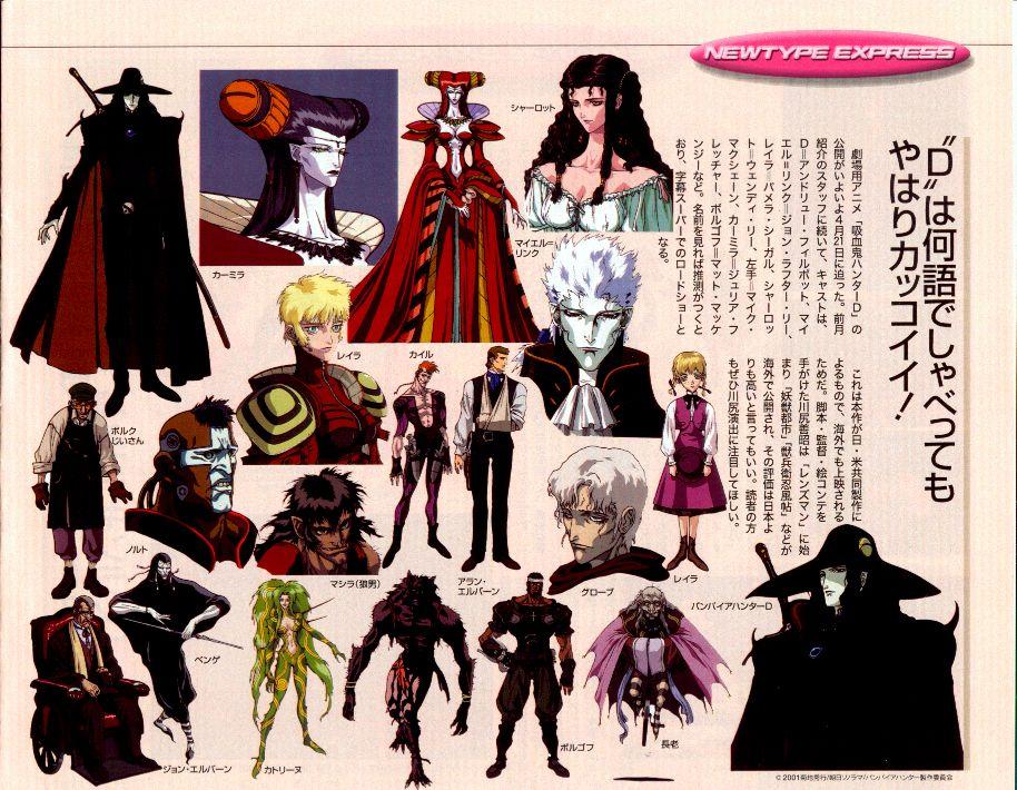 Vampire Hunter D Anime Characters : Vampire hunter d merchandise new movie
